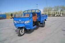 7YP-1150DA1银牛自卸三轮农用车(7YP-1150DA1)