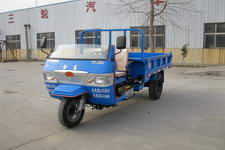 7YP-1150D2金葛自卸三轮农用车(7YP-1150D2)