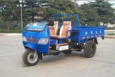 7YP-1150D2奔马自卸三轮农用车(7YP-1150D2)