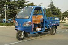 7YPJ-830B奔马三轮农用车(7YPJ-830B)