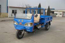 真马牌7YP-1150B型三轮汽车