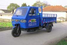 碧洲牌7YPJZ-1475DA2型自卸三轮汽车