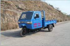 7YPJZ-1475D1兰田自卸三轮农用车(7YPJZ-1475D1)