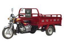 金马牌JM150ZH-20C型正三轮摩托车