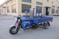 世杰牌7YZ-830型三轮汽车