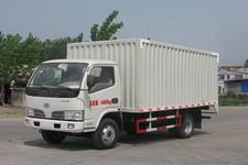 CLW5820X程力威厢式农用车(CLW5820X)