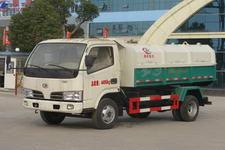 CLW5820Q程力威清洁式农用车(CLW5820Q)