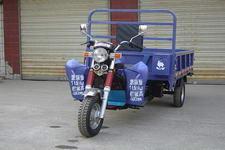兰驼牌7YZ-850A型三轮汽车