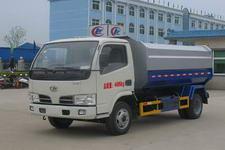CLW5820Q2程力威清洁式农用车(CLW5820Q2)