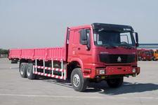 豪泺越野载货汽车(ZZ2257M5857D1)