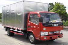 中集牌ZJV5040XXYSH01型铝合金厢式运输车