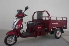豪进牌HJ110ZH-3型正三轮摩托车图片