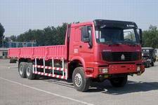 豪泺越野载货汽车(ZZ2257M4657D1)