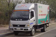 五征牌WL4010X1型厢式低速货车图片