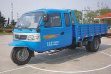 7YPJZ-16150P2型五征牌三轮汽车图片