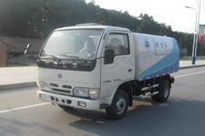 XC2310Q力神清洁式农用车(XC2310Q)