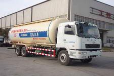 AH5240GFL星马粉粒物料运输车价格 报价 配置 经销商 商用车网