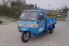 7YPJ-1750A1型五征牌三轮汽车图片