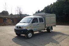 SY2310CWCS1N金杯仓栅农用车(SY2310CWCS1N)