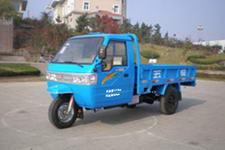 7YPJ-1450A4型五征牌三轮汽车图片
