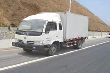 XC5815PX2力神厢式农用车(XC5815PX2)
