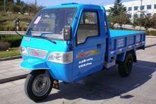 7YPJ-1150A9型五征牌三轮汽车图片