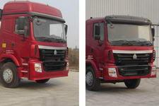豪运牌ZZ1315N4665C型载货汽车图片