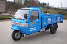 7YPJ-1450A2型五征牌三轮汽车图片