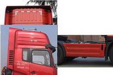 东风牌DFL4240A2型半挂牵引汽车图片