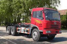 哈齿牌XP5250ZXX型车厢可卸式垃圾车