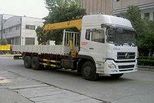 随车起重运输车价格  13607286060
