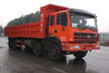 榆公前四后八自卸车国三336马力(YCG3314TTG426)
