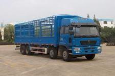 徐工重卡国三前四后八仓栅式运输车256-276马力10-15吨(NXG5246CSY3)