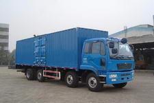 徐工牌NXG5248XXY3型厢式运输车图片