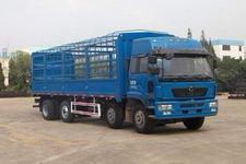 徐工重卡国三前四后六仓栅式运输车233-256马力10-15吨(NXG5248CSY3)