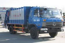 程力威牌CLW5142ZYS3型压缩式垃圾车