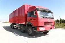 冰花牌YSL5312XXYP2K2L4T4E型厢式运输车图片