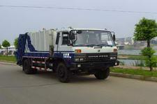 神狐牌HLQ5163ZYS型压缩式垃圾车