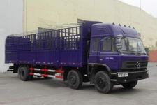 SXQ5300CYS仓栅式运输车