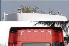 东风牌DFL4181A1型半挂牵引汽车图片