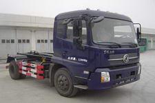 三辰牌BSC5120ZXXE型车厢可卸式垃圾车