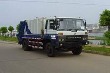 神狐牌HLQ5153ZYS型压缩式垃圾车