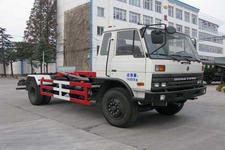 九通牌KR5151ZXXD型车厢可卸式垃圾车图片