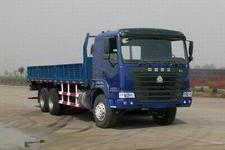 豪运国三后双桥,后八轮货车336马力14吨(ZZ1255N4345C)