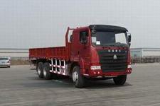 豪运国三后双桥,后八轮货车267马力13吨(ZZ1255M5845C)