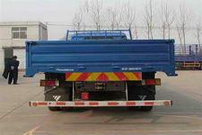 福田牌BJ1123VJPFG-S型载货汽车图片