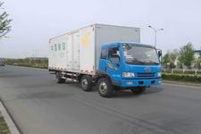 天际牌GF5170XYZC3型邮政车