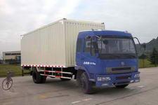 南骏牌CNJ5120XXYTP48B型厢式运输车