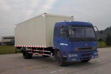 南骏牌CNJ5120XXYTP45B型厢式运输车