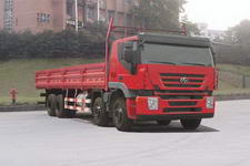 上汽红岩国三前四后八货车336-381马力15-20吨(CQ1314HTG426)